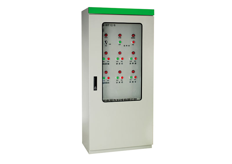 Heliport Control Cabinet