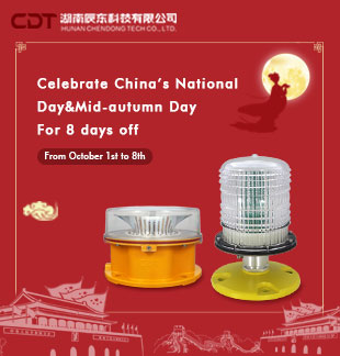 Happy China's National Day and Mid-autumn Day