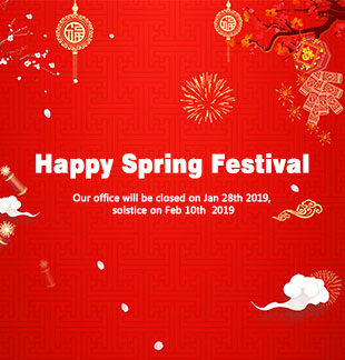 Airport Runway Light manufacturer to give Spring Festival greetings to you