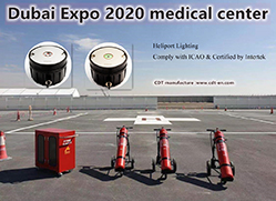 Heliport Light New Project in Dubai 2020 Medical Centre
