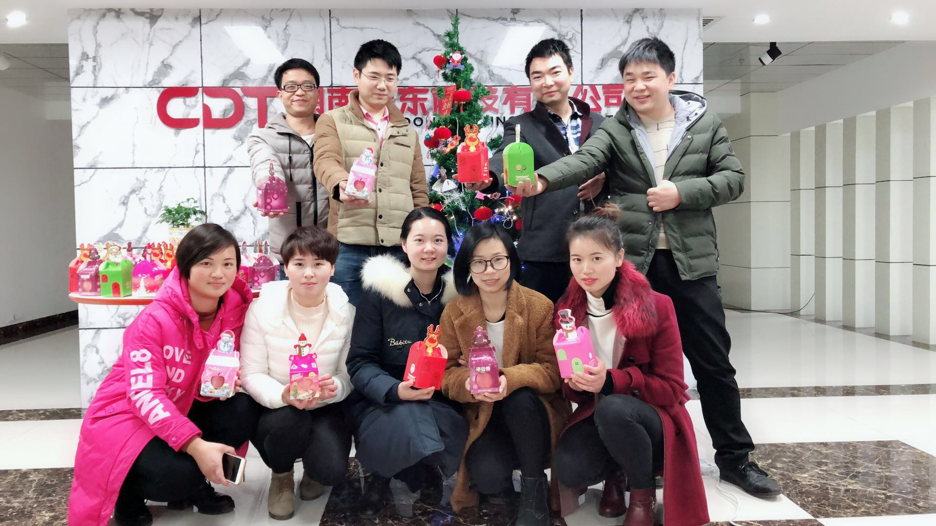 Chendong Tech To Celebrate Christmas