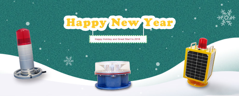 Happy New Year 2018 Greetings From CDT Aircraft Warning Lights Factory